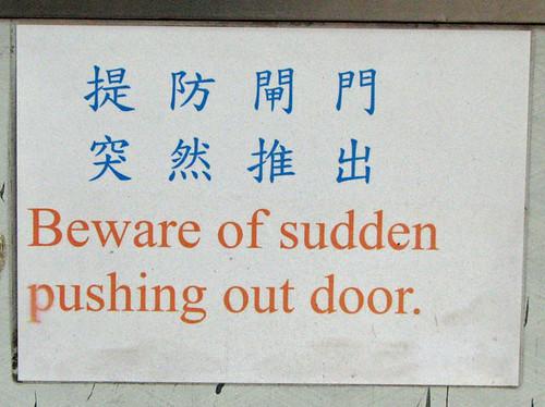 sudden-pushing-out.jpeg