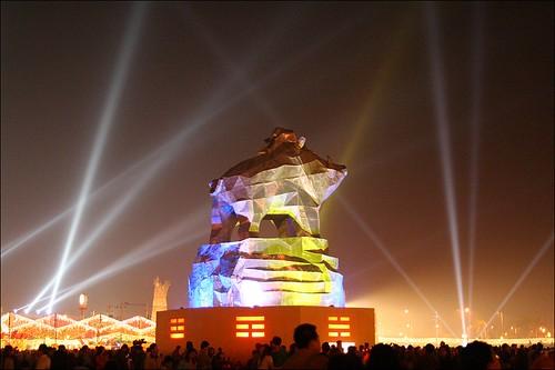 2007台灣燈會在嘉義130