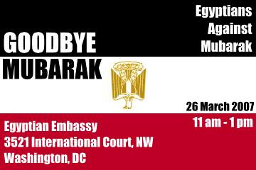 d714910c1 يعتزم المصريون في الولايات المتحدة الامريكية التظاهر ضد التعديلات الدستورية  صباح يوم الاثنين أمام سفارة مصر في واشنطن. Monday Another Referendum