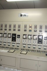 main control panel for all the sake brewing tanks