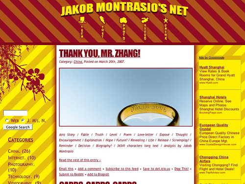 My new blog design