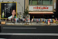 Honmachi, Osaka (by m-louis)