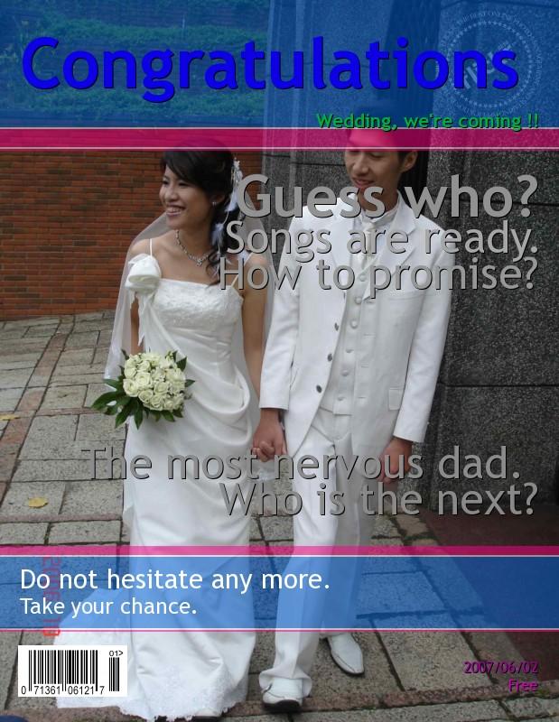 我妹的封面版結婚公告