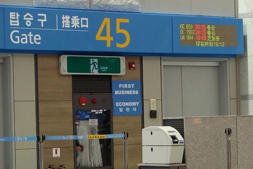 Gate 45 Incheon