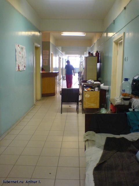 районная больница №2