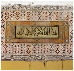 Al Azem Palace N 3, Damascus Syria (Kalloosh) Tags: color palace azem syria damascus notholga   dimashq mashaallah