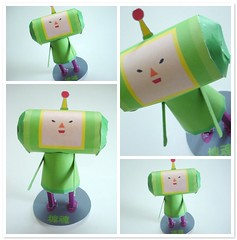 ::  Katamari  :: (Warm 'n Fuzzy) Tags: cute green paper fun toy craft katamari papercraft papertoy