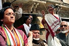 Subhashini Ali addressing, Ritu Bahuguna Joshi...
