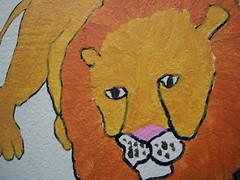 Mural detail; lion