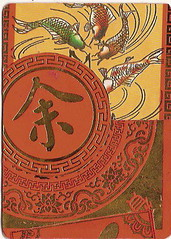 chinese new year atc