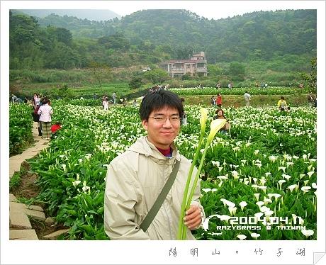 2004_0411Image0062