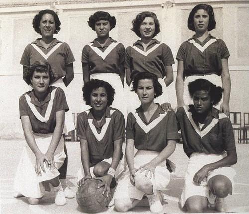 Basquetebol feminino: Atlético Clube de Moçâmedes 1956 by MOÇÂMEDES   DESPORTO.