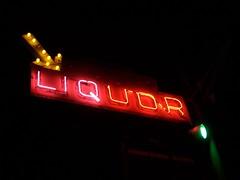 20070223 Marab Liquor