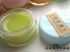 凝香膏(綠)