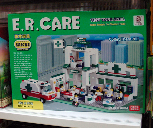 Chinese-LEGO-knockoff - a photo on Flickriver