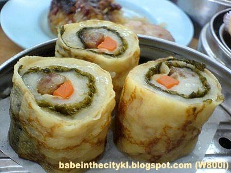 TT - egg roll