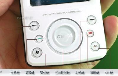 Gigabyte-GSmart-t600-PDA-phone-2