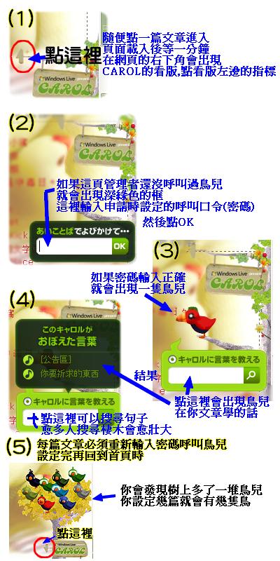 20070321_2