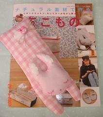 Safety rabbit for babies (Teka e Fabi) Tags: pink rabbit kids japanese babies rosa safety crianas coelho bebs craftbook travesseirinho livrojapons