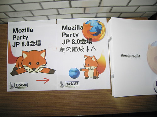 mozillagumi8.0_2547.jpg