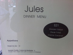 Jules bistro - a portion of the dinner menu - Roland N80i in Vancouver 580