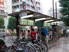 ビッグアイ行き大分バス本社前3番乗り場