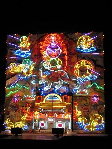 2007台灣燈會 043