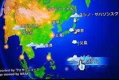 世界の天気も見られる