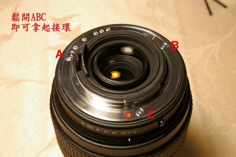 sigma 70-300 macro 改裝圖解 & help