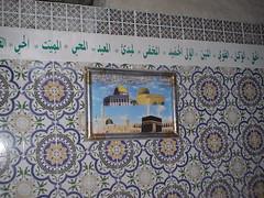 Interieur du Dharhih de Sidi Ali Mekki