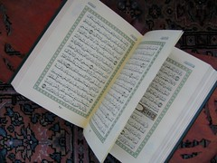 Online Quran Recitation: Importance of Quran Memorization ...