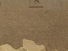 Karnak Heiroglyphics