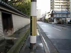 7553 (Bernat Nacente) Tags: japan canon kyoto ixus   50 kioto kansai jap     nohdr