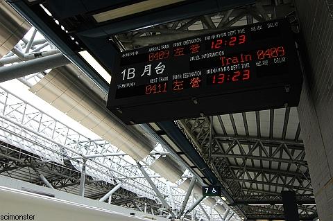 高鐵台中烏日站