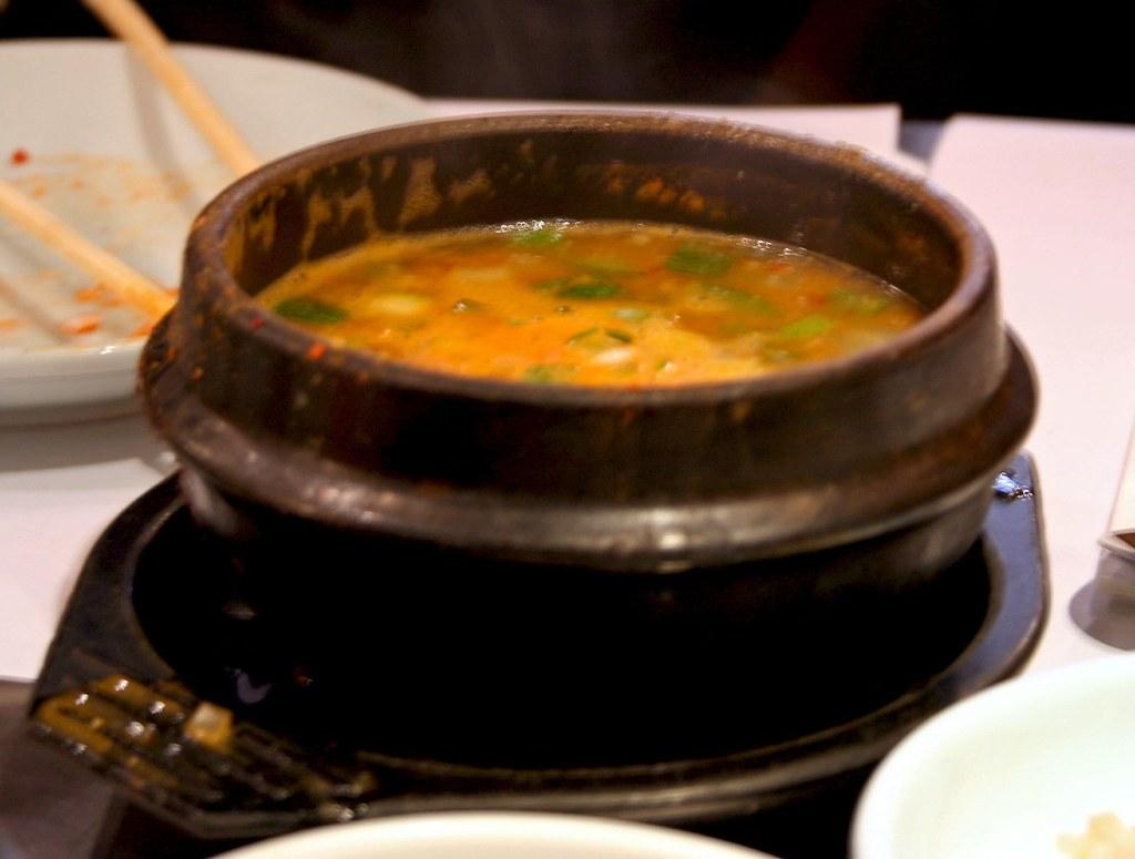 Godeunguh Gui (Miso Soup)