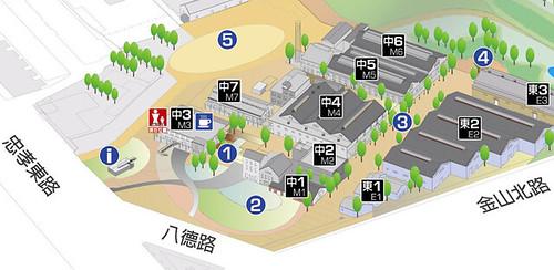 Huashan-park