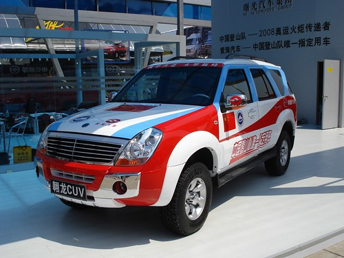 Chinese Auto Manufacturer