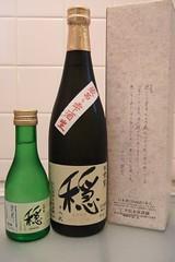 sake odayaka