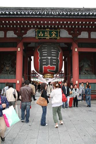 Gate of Sensou-ji temple