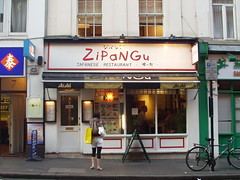 Picture of Zipangu, WC2H 7JJ