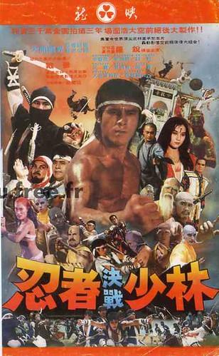 ninja final duel p1