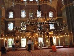 Di Dlm Yeni Mosque, Istanbul, Turkey