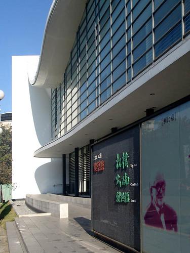 昌益瑞軒建築館