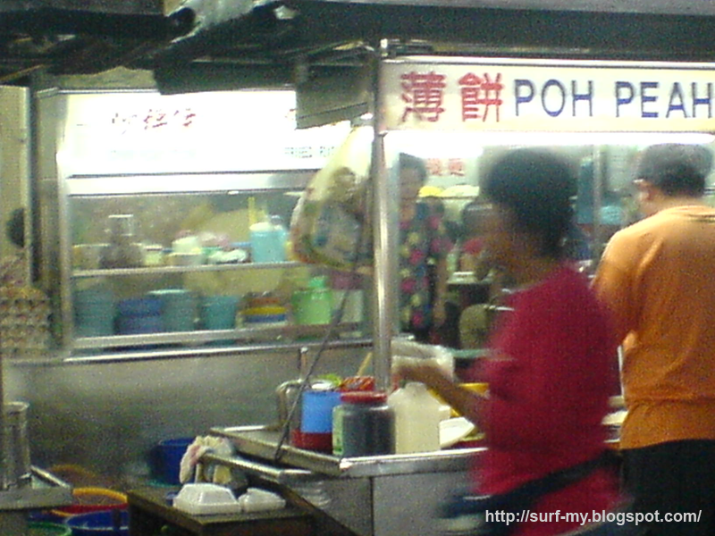 New Lane Char Koay Teow