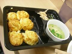 Akashiyaki