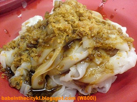 YHK - plain chu cheung fun