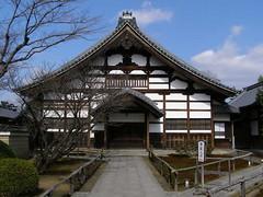 Kodaiji Temple Kyoto