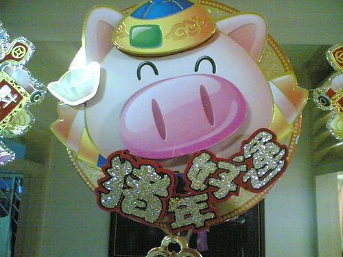 pig year good luck!