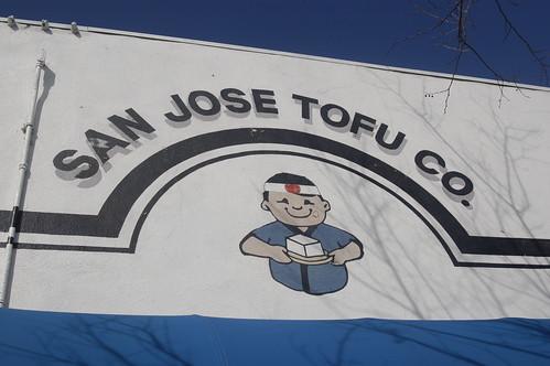 February 16: San Jose Tofu Co.