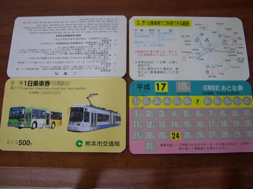 kumamoto_one_day_streetcar_pass